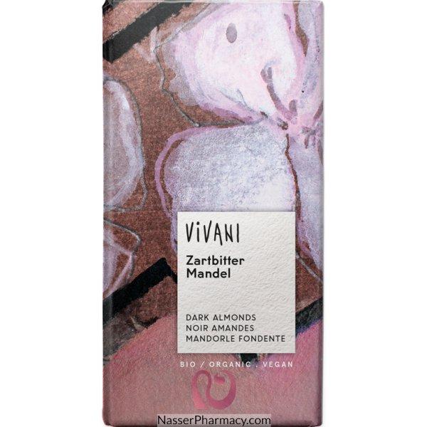 فيفاني Vivani شوكولاتة داكنة نباتية طبيعية فاخرة 55% كاكاو واللوز المحمص 100 جرام