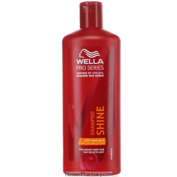 Wella Pro Series Shampoo Shine 500ml