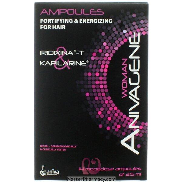 أنيفاجين  Anivagene  امبولات علاج تساقط الشعر لدي النساء (14 أمبول)
