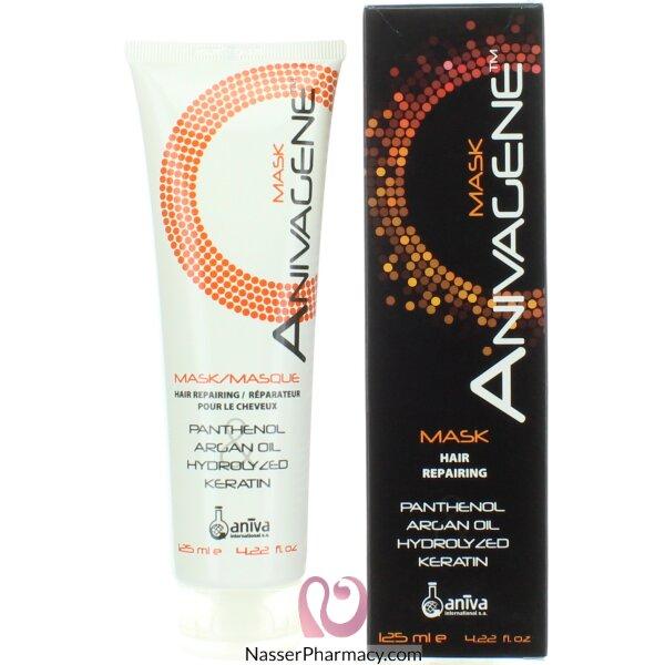Anivagene Hair Repairing Mask 125ml