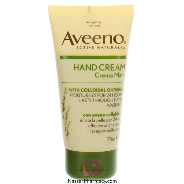 Aveeno Intensive Relief H/cream 75ml-22986