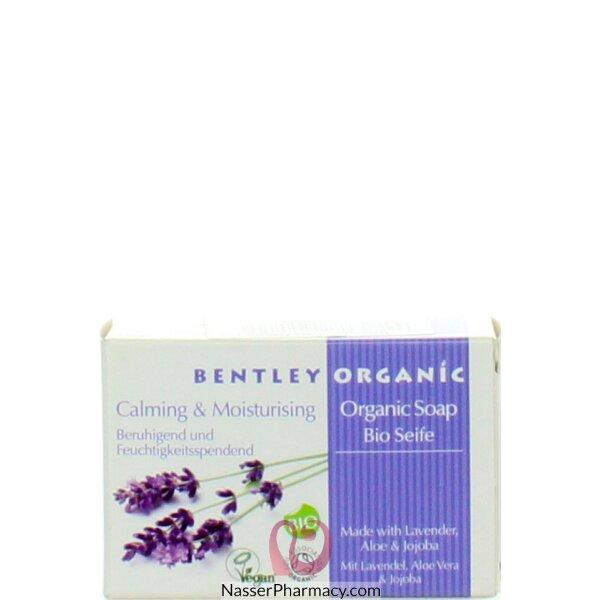 بنتلي أورجانيك Bentley Organic  صابون مرطب برائحة اللافندر  40 جرام