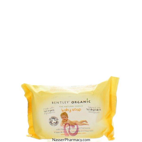 بنتلي اورجانيك صابون للأطفال - 125 جم