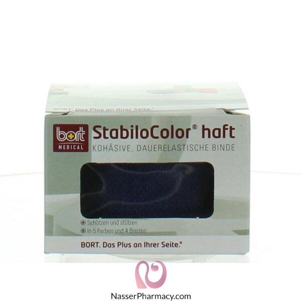 بورتbort   Stabilo Color  Haft رباط ضاغط ملون - 4سم