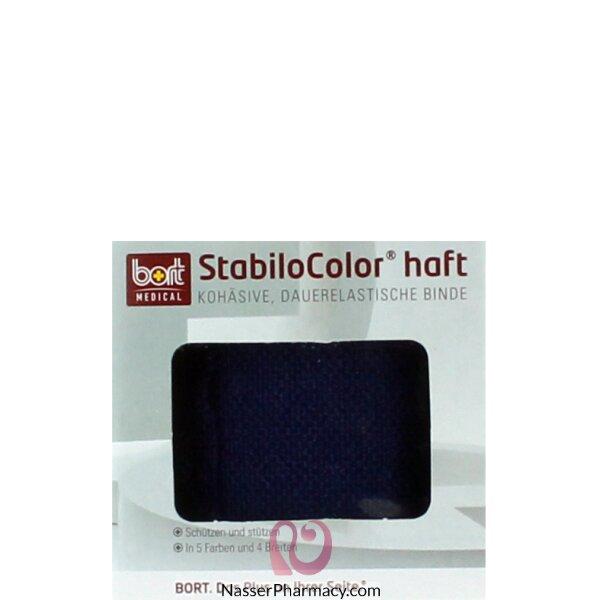 بورتbort   Stabilo Color  Haft رباط ضاغط ملون - 6 سم