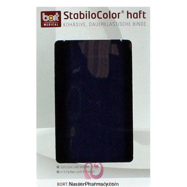 بورتbort  Stabilocolor Haft رباط ضاغط ملون - 10 سم