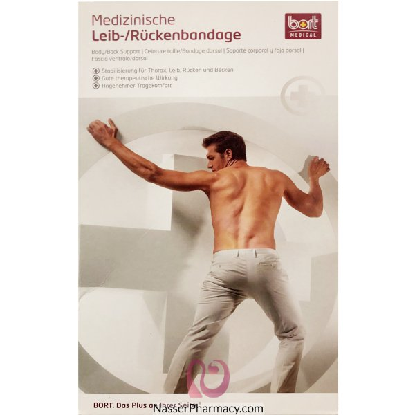 Abdominal Support-large - 104100