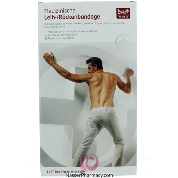 Abdominal Support-small