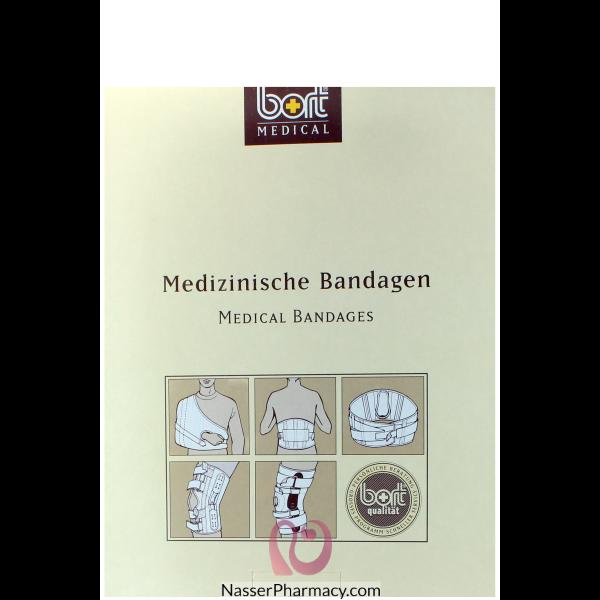 Bort Back Bandages - Small
