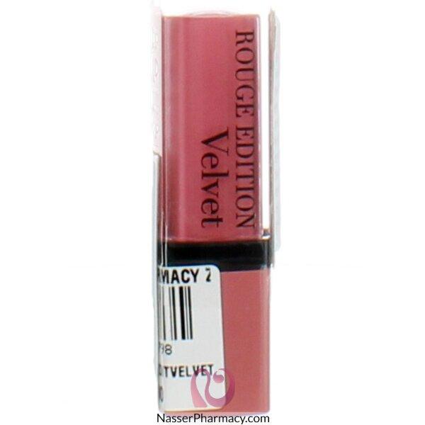 Bourjois Rouge Edition Aqua Laque Liquid Lipstick -  T09 Happy Nude Year