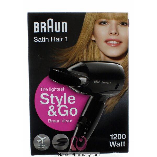 براون مجفف شعر Satin Hair 1 Hd130 طراز ستيل&جو