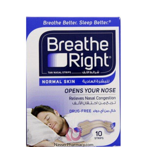 شرائط الأنف Breathe Right للبشرة العادية لتريح من احتقان الأنف  - 10 شرائط