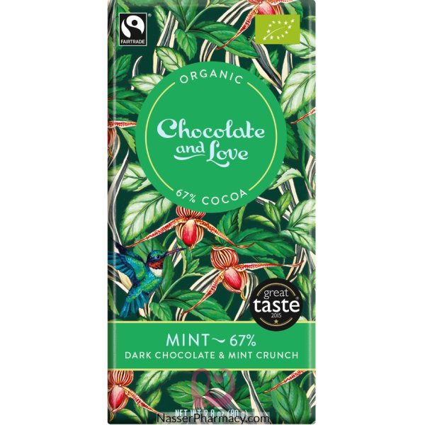 تشوكولات لوف أورجانيك Chocolate Love Organic شوكولاته داكنة بالنعناع  المقرمش 67%