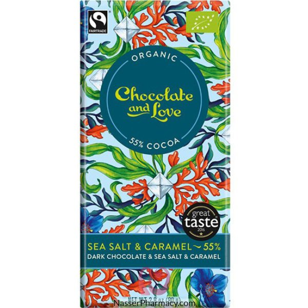 Chocolate Love Organic Dark Choc Caramel/sea Salt 55%