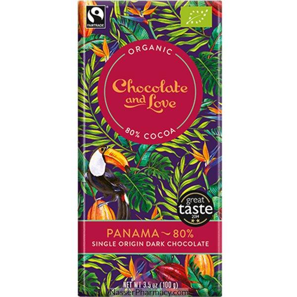 Chocolate Love Organic Dark Choc  Panama Chocolate 80%