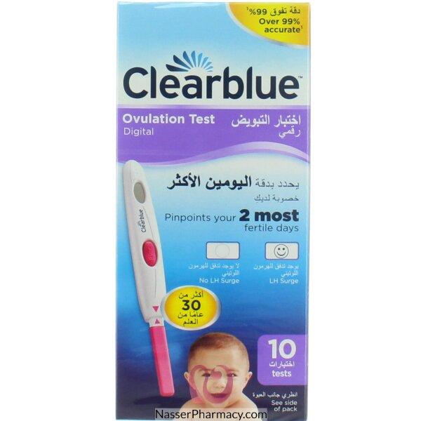 كلير بلو Clearblue  اختبار تبويض رقمي  - 7 قطع