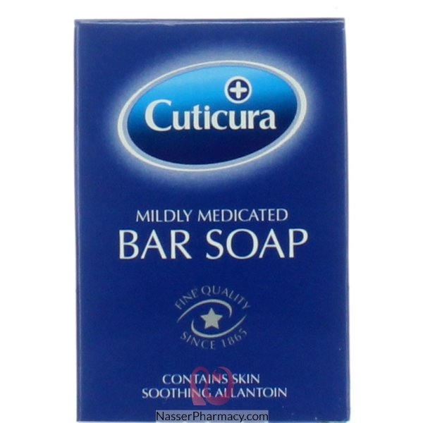 Cuticura Antibac Soap 100g-47711