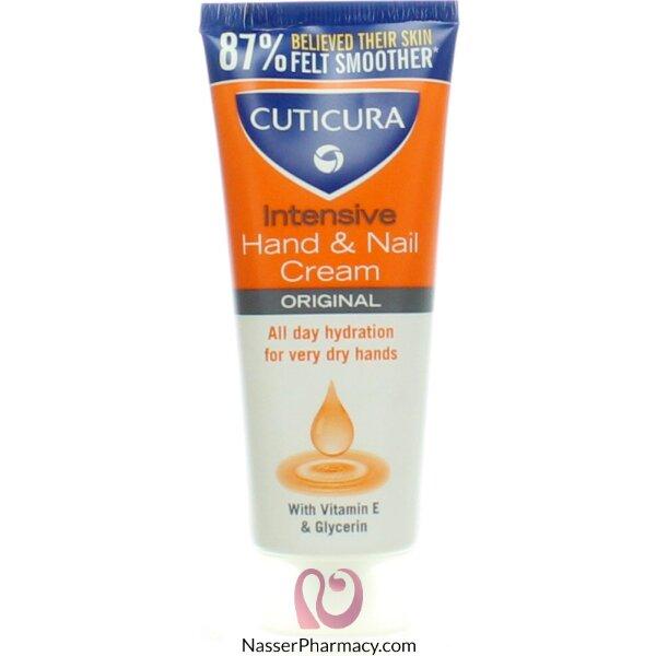 Cuticura Dry Skin Intensive Hand & Nail Cream 75ml