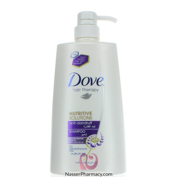 Dove Shampoo Nutritive Solution Antidandruff - 700 Ml