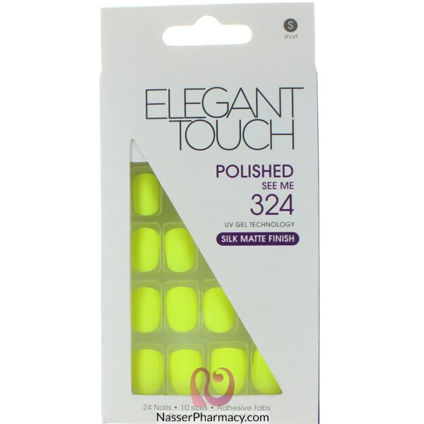 ايليجانت تاتش Elegant Touch  أظافر لاصقة لون أصفر غير لامع