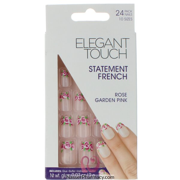 ايليجانت تاتش (elegant Touch) أظافر لاصقة - French Nails Rose