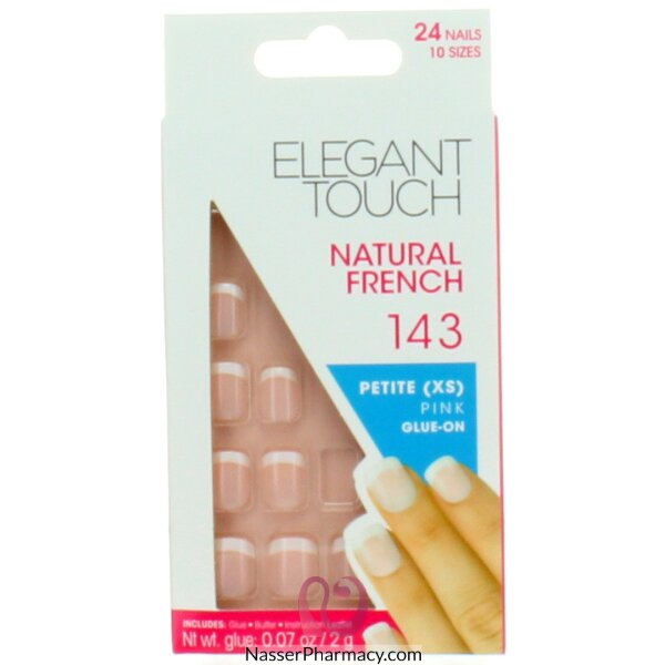 ايليجانت تاتش  (elegant Touch) أظافر لاصقة Natural French Nails - 143 (xs)