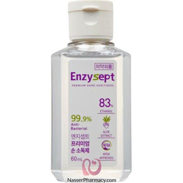 Enzysept Premium Hand Sanitiser 60ml