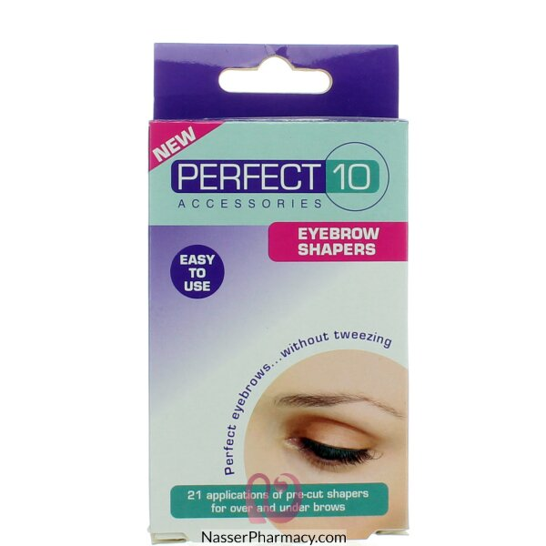 ( Eyulure ) Perfect 10 - Eyebrow Shaper