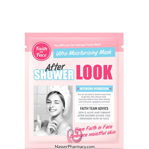 Faith In Face- After Shower Look Hydrogel Mask