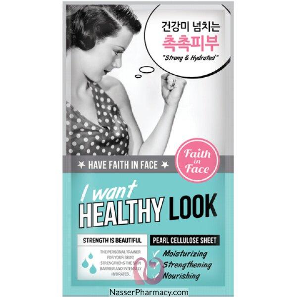 Faith In Face- I Want Healthy Look Sheet Mast