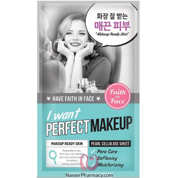 Faith In Face -i Want Perfect Makeup Sheet Mask