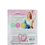 Faith In Face- Peace Of Face Hydrogel Mask