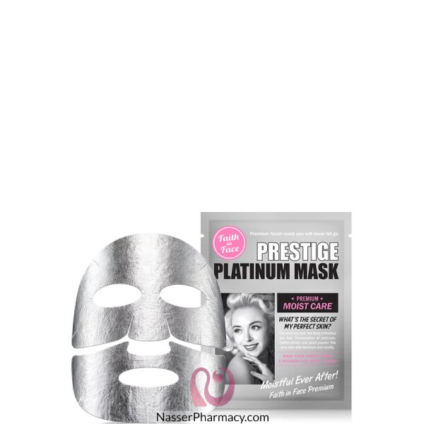 Faith In Face- Prestige Platinum Mask