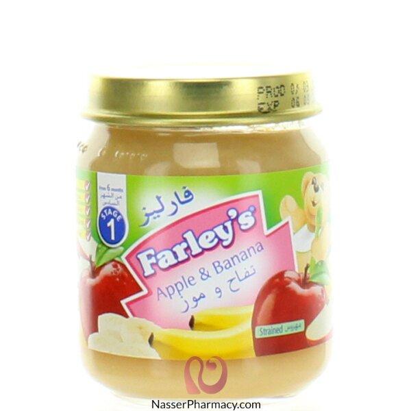 فارليز  Farley's مهروس التفاح والموز- 120 جم  (من الشهر السادس )