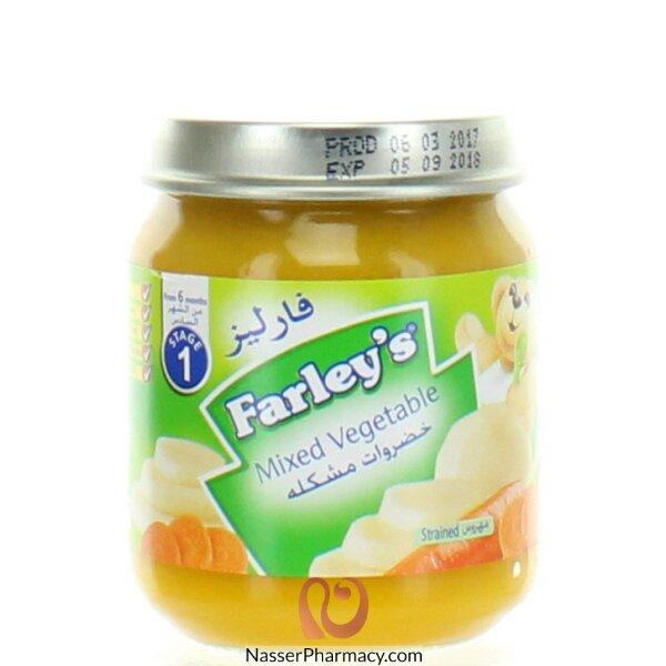 فارليز  Farley's مهروس الخضراوات المشكلة - 120 جم  (من الشهر السادس )