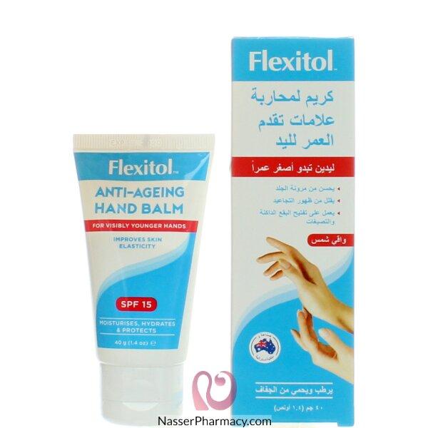 فليكسيتول Flexitol  كريم لمحاربة علامات تقدم العمر لليد 40 جرام
