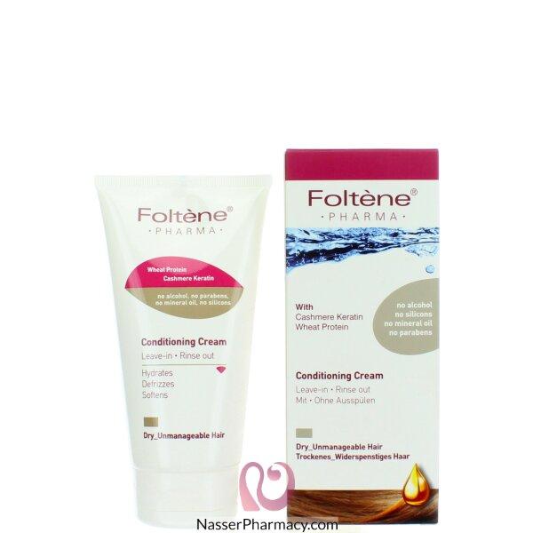 فولتين  Foltene  كريم  لترطيب وتنعيم الشعر( بروتين وكيراتين )150مل
