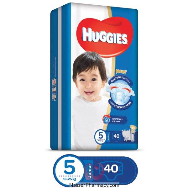 حفاضات هجيز Huggies - حجم وسط 5- العبوة الاقتصادية- 40 حفاض