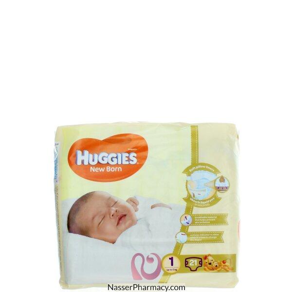 هجيز Huggies  حفاضات حديثي الولادة - مقاس صغير (1) - 21 حفاضًا