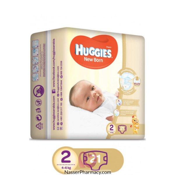 Huggies Small Signet 21x6