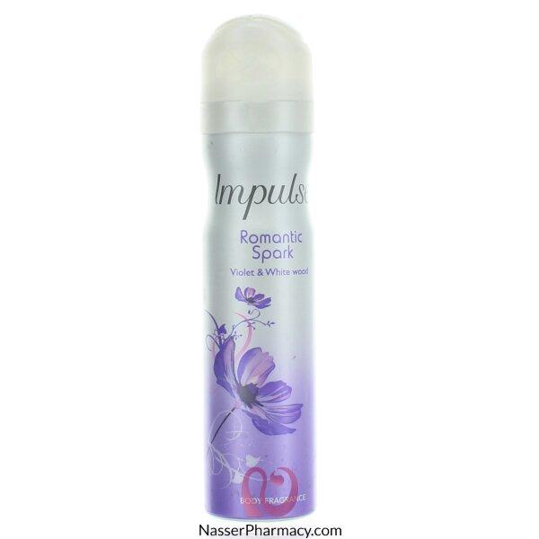 امبالس معطر للجسم Romantic Spark مزيل لرائحة العرق - 75 مل