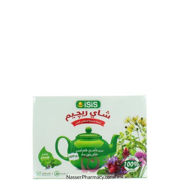 ايزيس شاي أعشاب  للتخسيس بالنعناع