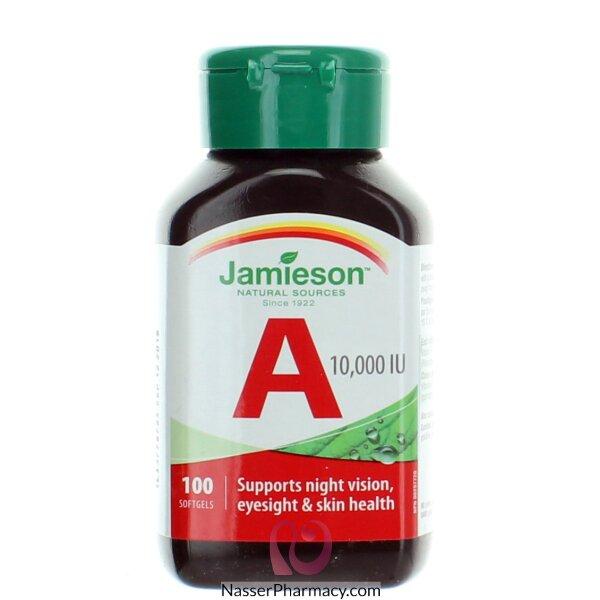 جاميسون فيتامين أ (jamieson Vit A )  100 كبسولة