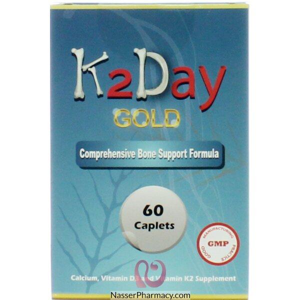 كي توداي K2day جولد 60 قرص مغلف