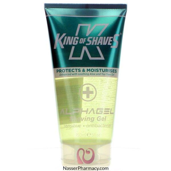 جل للحلاقة King Of Shaves للبشرة الحساسة -150 مل