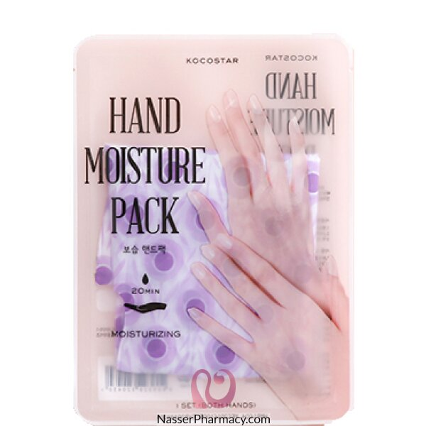 Kocostar Purple Hand Moisture Pack With Transparent Pouch 16ml