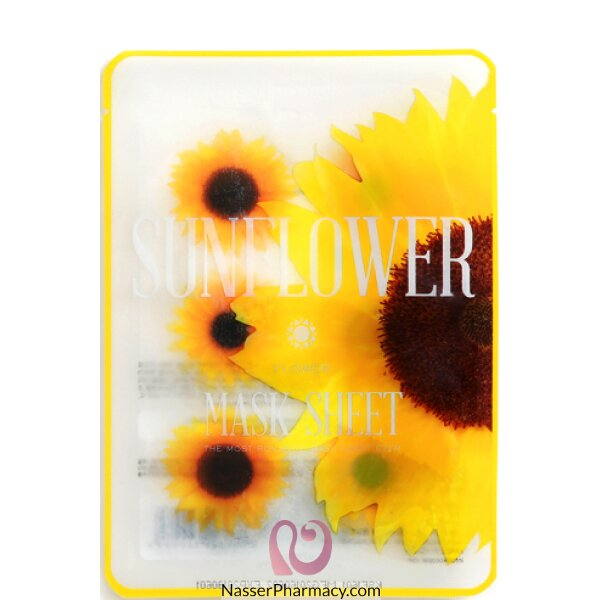 Kocostar Sunflower Flower Mask Sheet 20ml