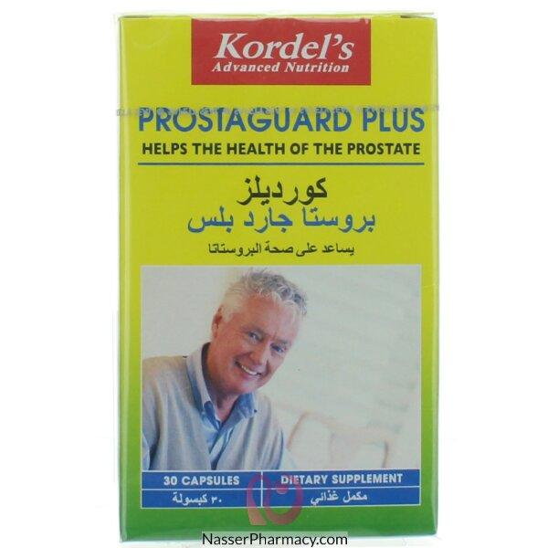 بروستاجارد بلس Prostaguard Plus  ( 30 كبسولة)