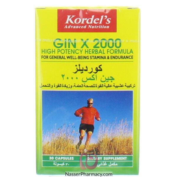 كورديل جين-اكس(kordel-gin-x) 2000 مجم 30 كبسولة