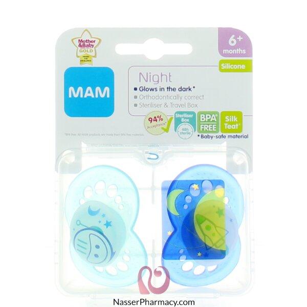 مام لهاية أطفال مضيئة بالليل +6 شهر - 2 قطعة